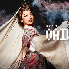 Orieve (played by Akari Taniguchi)