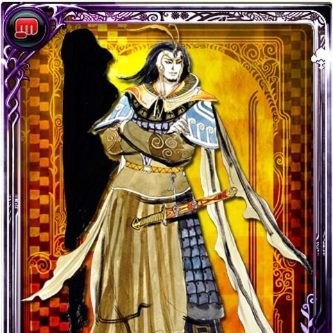 Artwork of Yang Fan in Imperial SaGa.