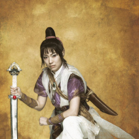 Boy (played by Yūki Kaon) in <i>Romancing SaGa the Stage: The Day Roanne Burned</i>