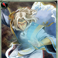 Artwork of Aries in Imperial SaGa.
