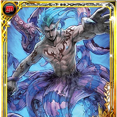 Artwork of Subier in his monster form in Imperial SaGa.