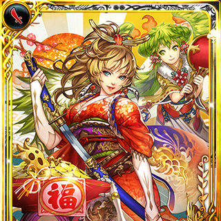 Final Empress New Year's celebration 2018 card from Imperial SaGa