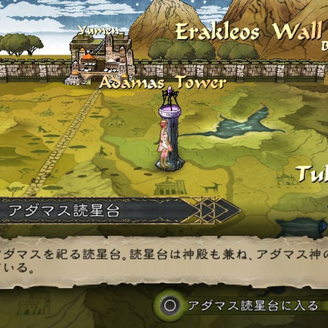 His tower within the game in the Japanese version.