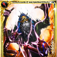 Artwork of Bokhohn in his monster form in Imperial SaGa.
