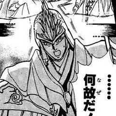 Noel as depicted in the Romancing SaGa 2 manga