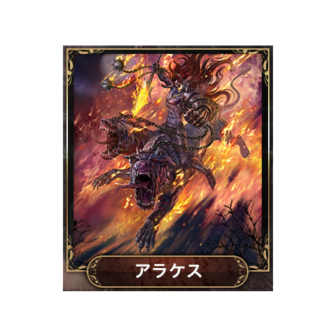Arakes art featured in the Imperial SaGa x Crystal of Re:Union Collaboration event