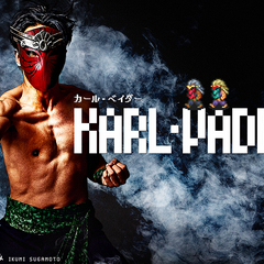 Karl (played by Ikumi Sugamoto)