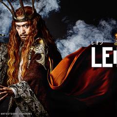Leon (played by Katsutoshi Uchibori)