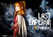 Final Empress - Juri Hirayu (SaGa the Stage)