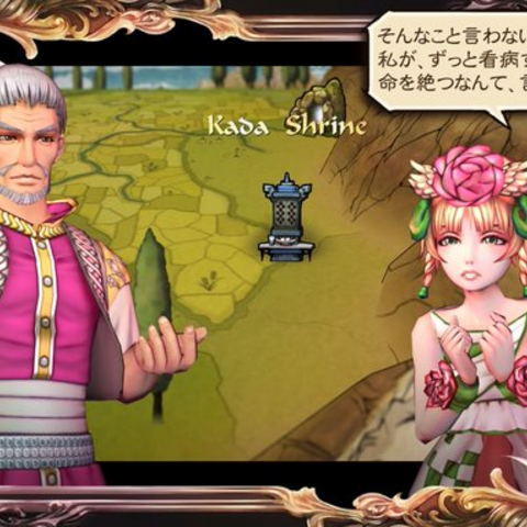 Kada's shrine within the game