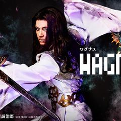 Wagnas (played by Seijiro Nakamura)