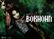Bokhohn - Yu Kawada (SaGa the Stage)
