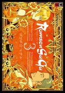 Romsen SaGa Volume 3 Cover