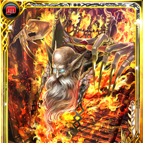 Card of Aunas (Abyss Form) from Imperial SaGa
