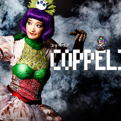 Coppelia (played by Himika Akaneya)