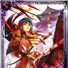 Artwork of Tomoe in imperial SaGa.