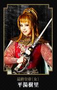 Final Empress - Juri Hirayu 2 (SaGa the Stage)