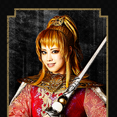 The Final Empress (played by Juri Hirayu)