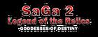 SaGa 2 DS