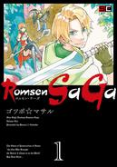 Romsen SaGa Volume 1 Cover