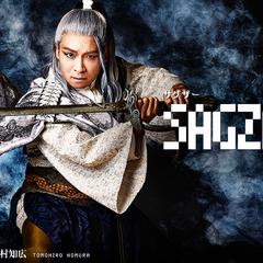 Sagzaar (played by Tomohiro Nomura)