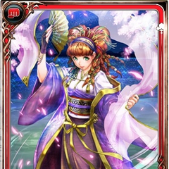 Artwork of Aisha in Imperial SaGa.
