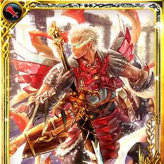 Imperial SaGa card art of Noel's final form