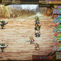 Battle gameplay.