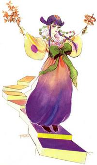 Princess Rei