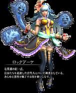Rocbouquet 3 (Monster Hunter Frontier Z)