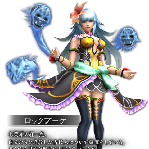 Rocbouquet's outfit from the Monster Hunter Frontier Z x Imperial SaGa collaboration event