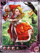 Cordelia 2