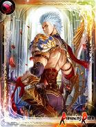 Noel 2 (Emperors SaGa)