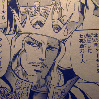 A close up of Emperor Leon in the Romancing SaGa 2 manga.