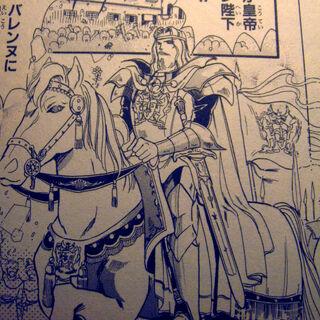 Emperor Leon riding his horse in the Romancing SaGa 2 manga.