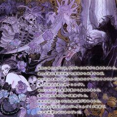 The three wicked gods, Schirach, Death, and Saruin.