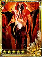 Saruin imperial
