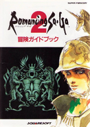 RS2Guidebook