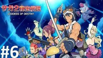 Let's Play Saga 2 Goddess of Destiny 6 - Ashura Annihilated!