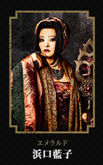 Emerald - Ranko Hamaguchi 2 (SaGa the Stage)