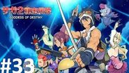 Let's Play Saga 2 Goddess of Destiny 33 - Longest Staircase Ever