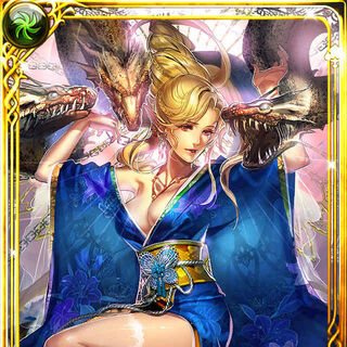 Byunei card from Emperors SaGa