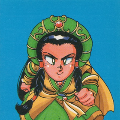 Front side of the Famicom data card for the female crusader