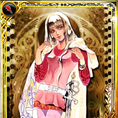 Artwork of Monica in Imperial SaGa.