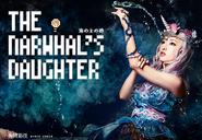 The Narwhal's Daughter - Ayaka Umeda (SaGa the Stage)