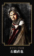 Orieve's Father - Naoya Ishibashi 2 (SaGa the Stage)
