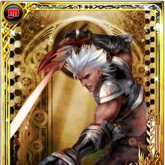 Artwork of Noel in his monster form in Imperial SaGa.