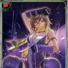 Artwork of Shion in Imperial SaGa.