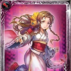 Artwork of Sarah in Imperial SaGa.