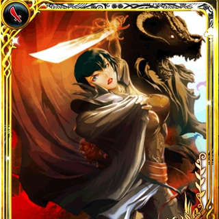 Artwork of Minerva in Imperial SaGa.